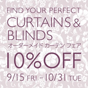 ★Find your perfect curtains & blinds★