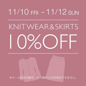 web_weekendSP_knitwear_skirt10OFF