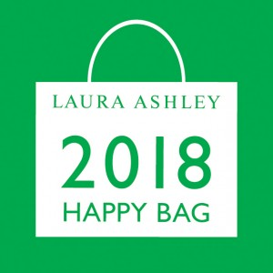 web2018HappyBag_web