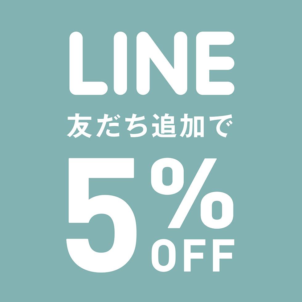【ONIGIRIのLINEができました!】