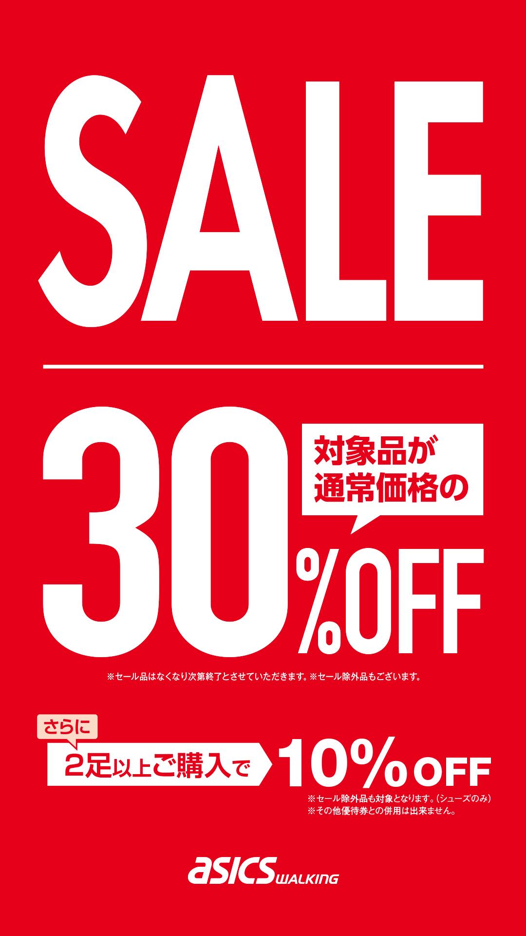 ☆30%OFF SALE☆