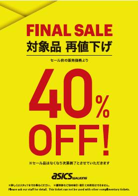 ★40%OFF SALE★