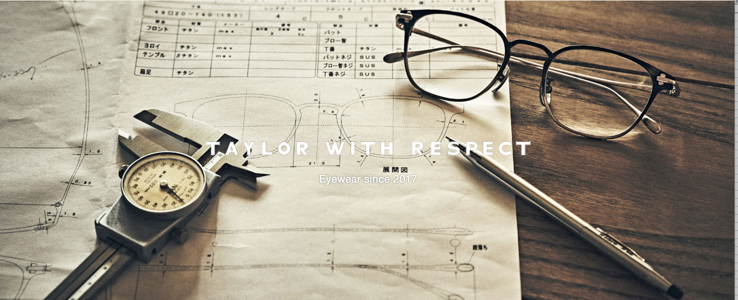 【TAYLOR WITH RESPECT フェア】開催中
