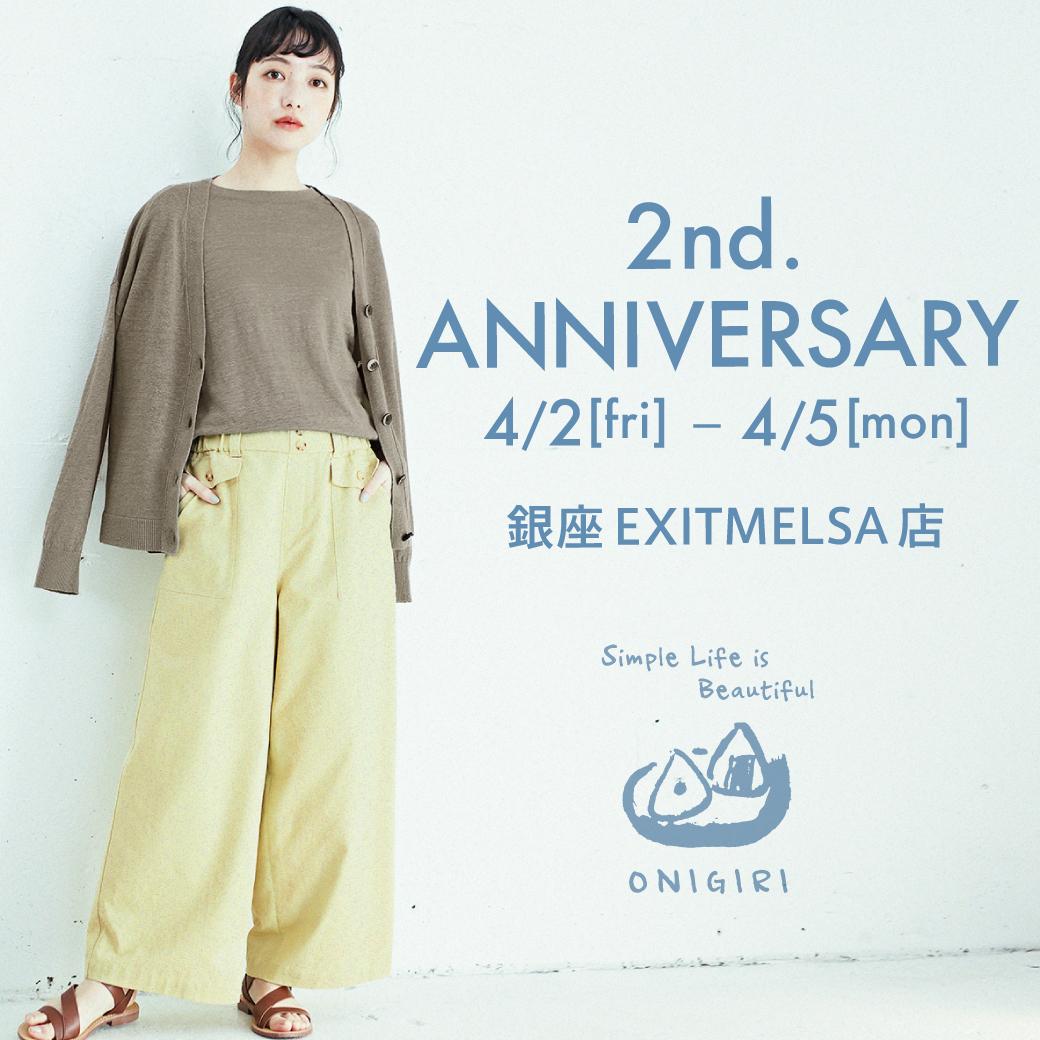 【ONIGIRI】2nd. Anniversary開催!