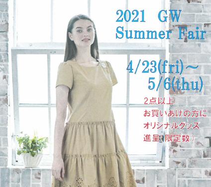 2021 GW / Summer Fair